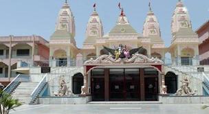 jairam-ashram-haridwar