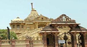 ramanand-ashram-haridwar